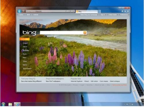 IE9beta 001 500x372 Internet Explorer 9: Interfaccia minimalista e migliore compatibilità con gli standard per mettere paura a FireFox, Chrome e Safari