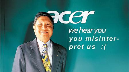 %name JT Wang: Secondo il presidente di Acer, liPad non resisterà allassalto di Android