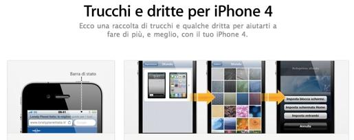 trucchi iphone4 Trucchi e dritte per iPhone 4, nuova pagina sul sito Apple