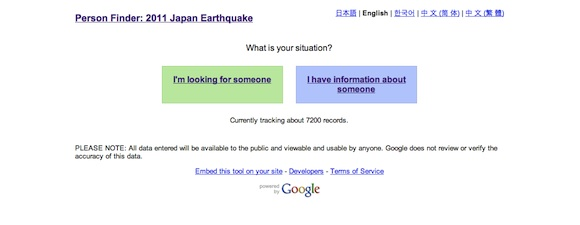 person finder Google apre il servizio di Person Finder, a seguito del disastro in Giappone