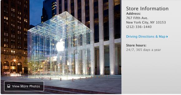 Schermata 08 2455783 alle 23.59.27 580x305 Apple rivela il nuovo aspetto per il cubo dell Apple Store di New York
