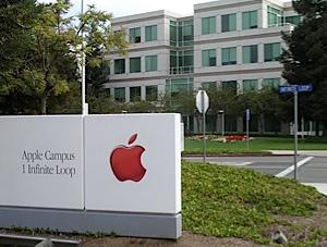 Apple Campus big La conferenza di Apple del 4 ottobre si terrà al Campus di Cupertino?