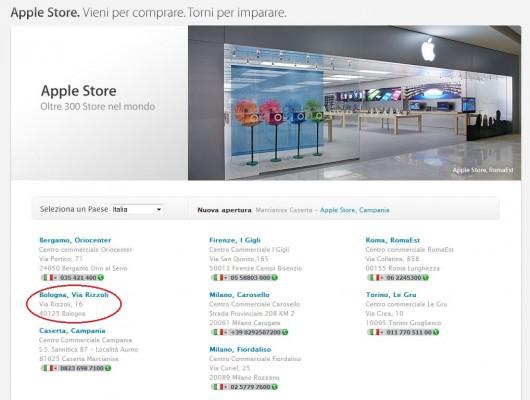 bologna apple store ispazio 530x400 LApple Store Bologna apre il 17 settembre *aggiornato