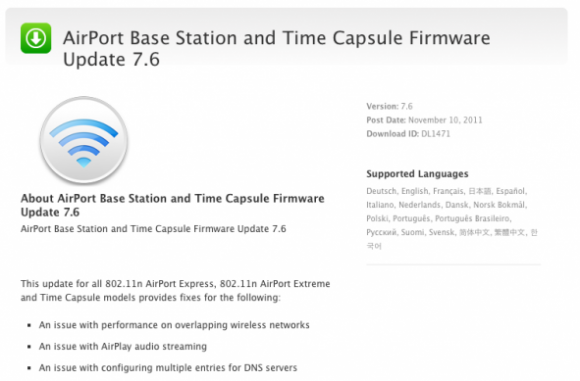 screen shot 2011 11 10 at 8 53 21 pm 580x381 Apple rilascia aggiornamenti per i firmware dei MacBook Pro, di Camera RAW, dellAirPort Base Station e Time Capsule