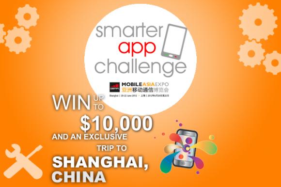 prizes6 580x386 Smarter App Challenge: Il concorso che premia gli sviluppatori di Apps