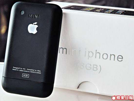 iphone mini Un iPhone low cost per battere Samsung? Le voci si fanno insistenti