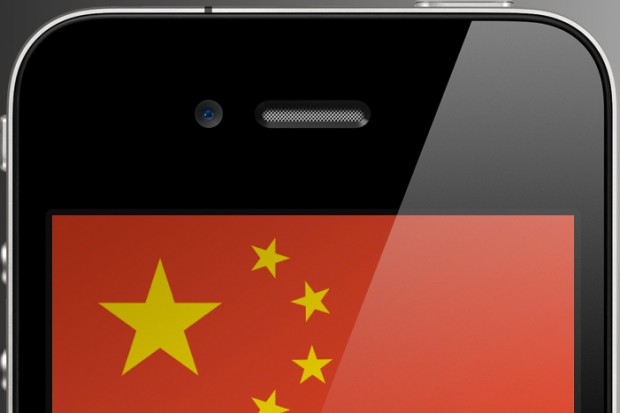 iphone china feature 620x413 Apple inizierà a memorizzare i dati personali dei propri utenti in un server situato in Cina