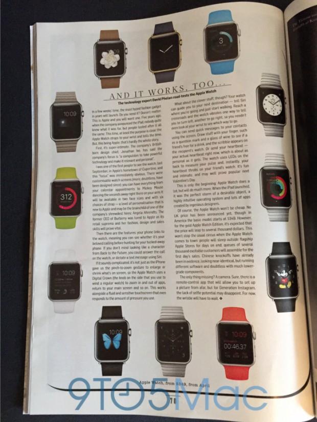 apple watch41 620x826 Apple Watch debutterà prima in Inghilterra, Germania e Francia?