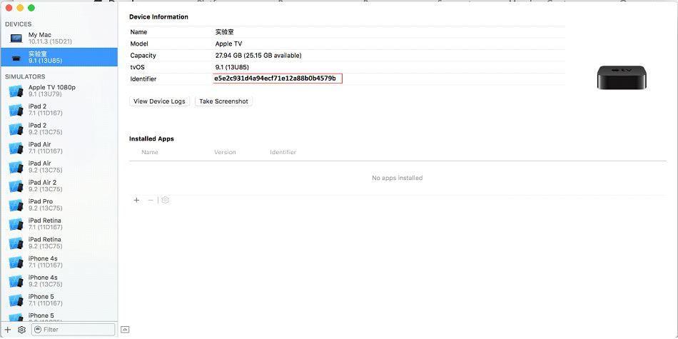 1 4 Pangu rilascia il jailbreak per Apple TV 4