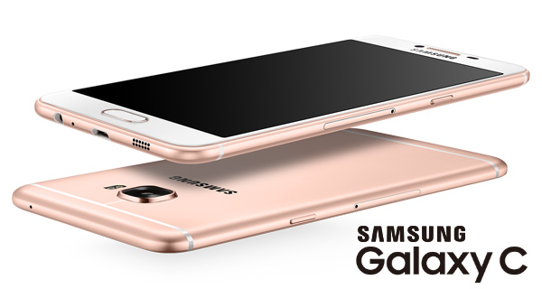 samsung-galaxy-c-pink-gold-2