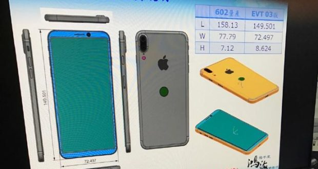 iPhone 8 - scematics-Touch-ID-on-back-SlashLeaks-001